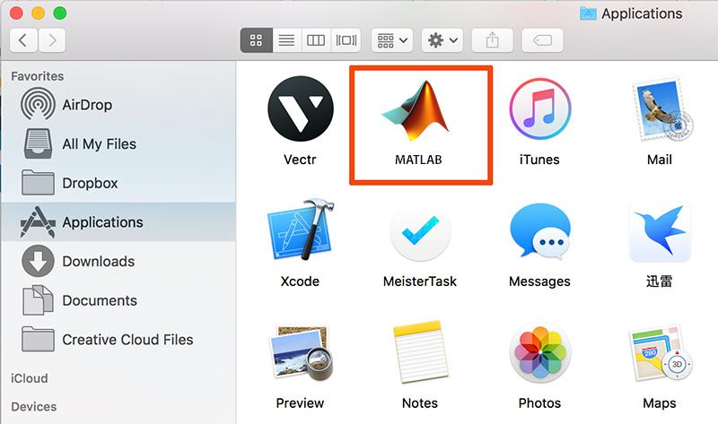 Uninstall MATLAB Mac] How To Uninstall MATLAB Environment on